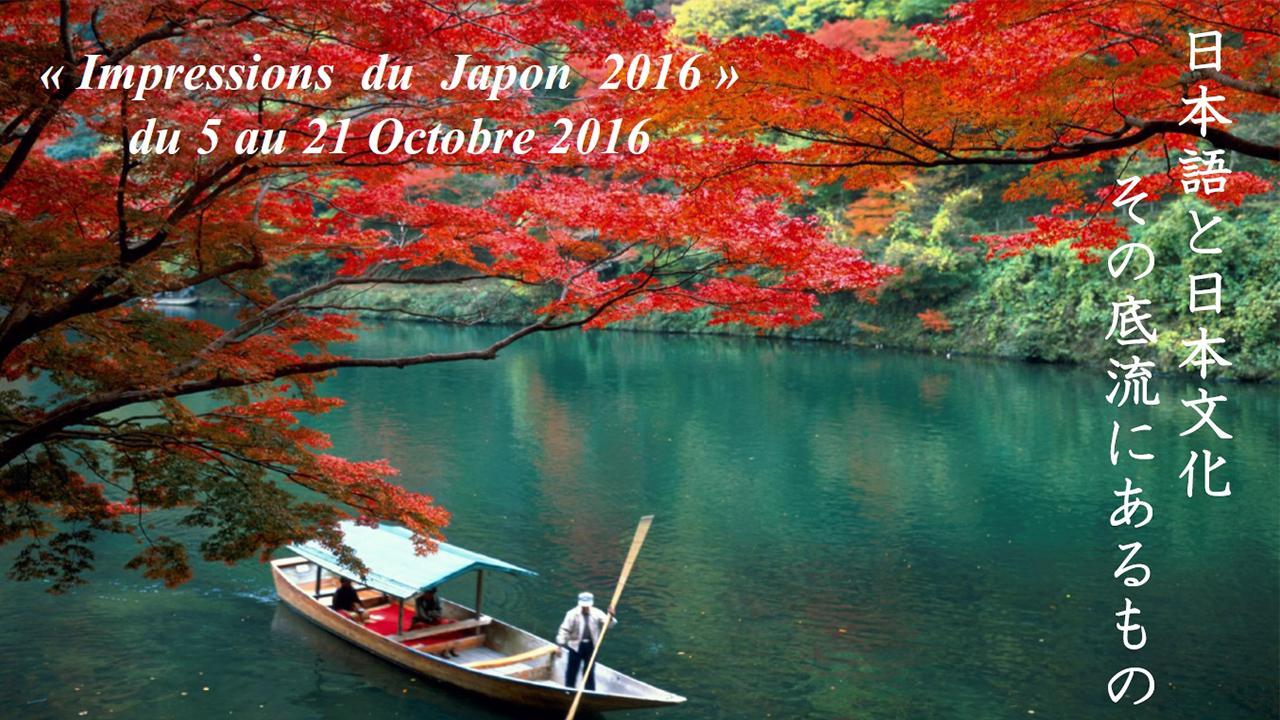 Impression du Japon 2016
