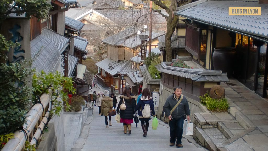 Carnet Voyage Japon Kyoto | Blog In Lyon